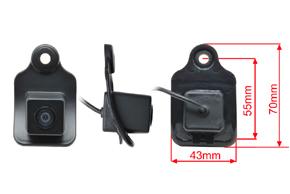 CCD parkovací kamera Subaru Legacy Sedan - rozměry