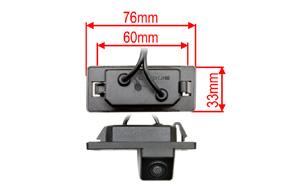 CCD parkovací kamera Audi TT - rozměry