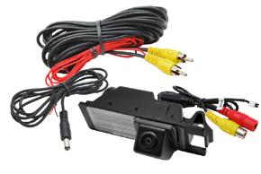 CCD parkovací kamera Hyundai ix35 - obsah balení
