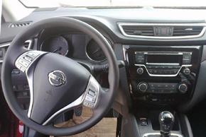 Nissan Qashqai II. Visia (14->) - interiér