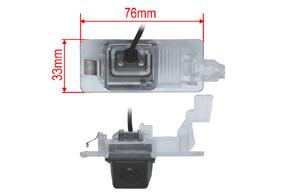 CCD parkovací kamera VW / Škoda - rozměry