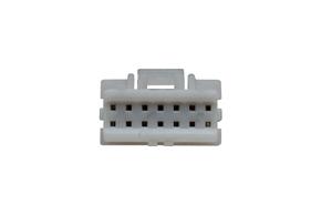 AUX kabel Kenwood DNX-8120 - detail konektoru