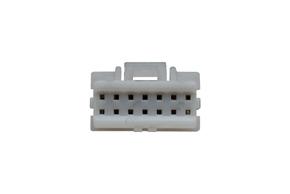 AUX kabel JVC KW-AVX 800 - detail konektoru