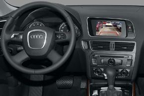 Audi Q5 - interiér