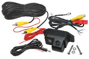 CCD parkovací kamera Mitsubishi Lancer - obsah balení