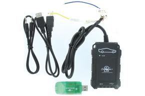 USB / AUX vstup NISSAN