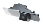 CCD parkovací kamera Kia Optima / Sportage