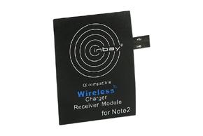Inbay® dobíjecí modul Samsung Note2